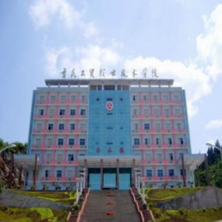 重庆工贸职业技术学院(学前教育)