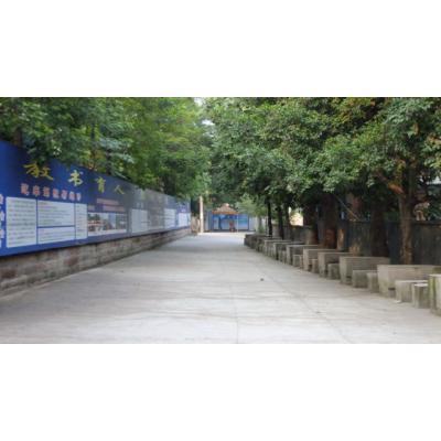 重庆市渝西卫生学校