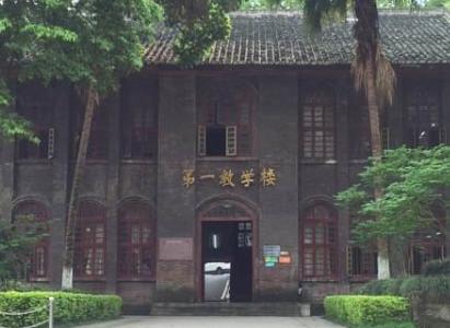 重庆江律师范