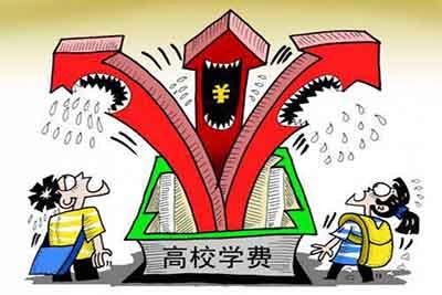 重庆幼师学校招生分数线及要求