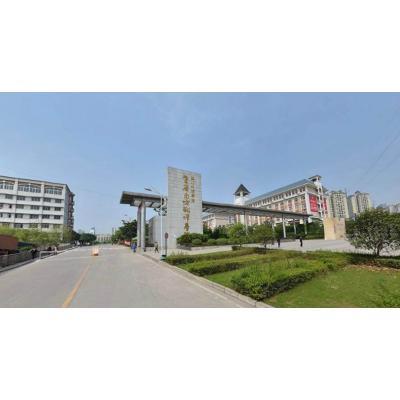 四川外国语大学教育学院