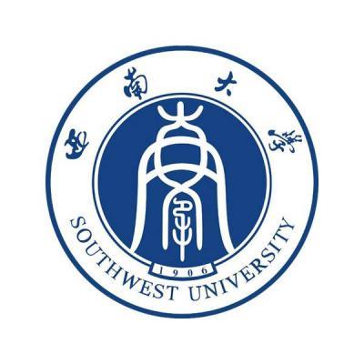 西南大学(西南师范大学)